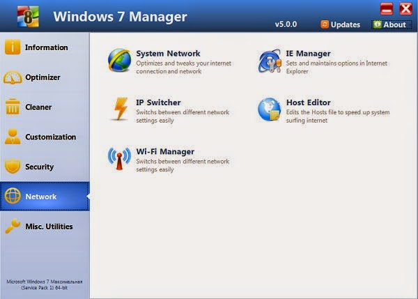 Windows.7.Manager.v5.0.06