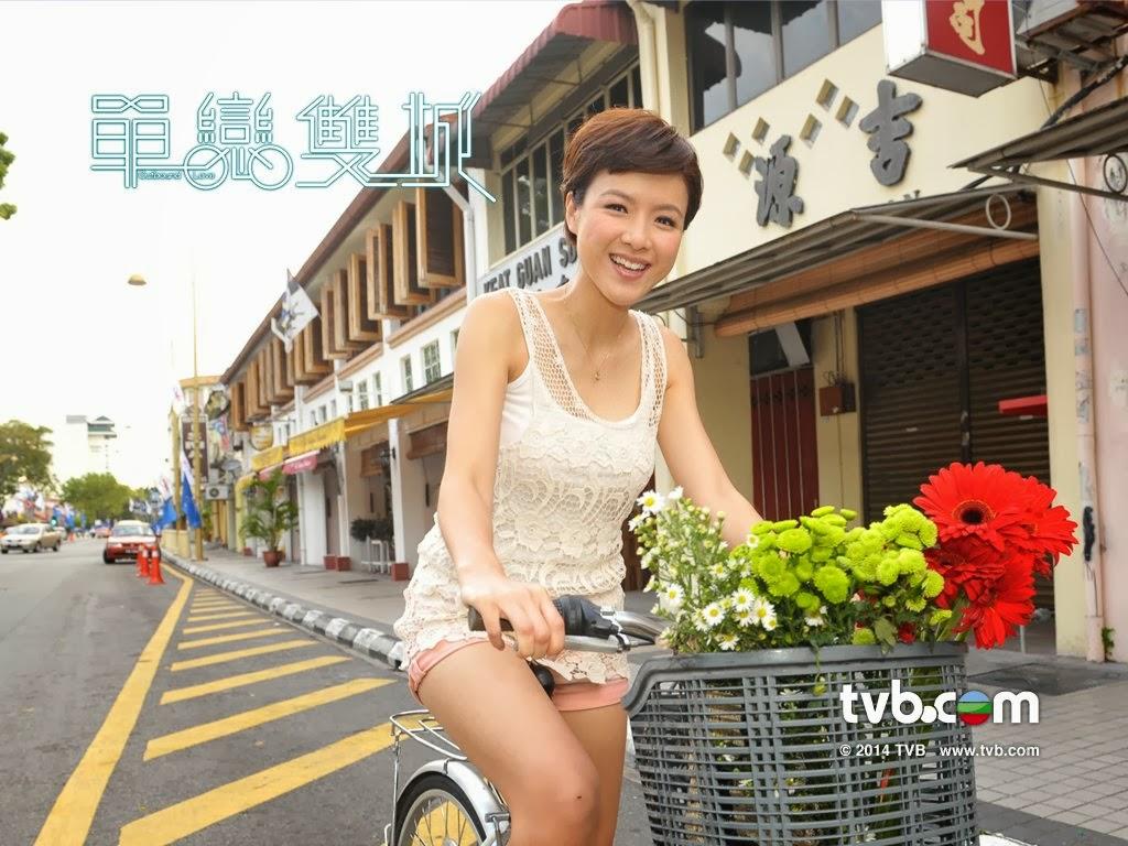 elaine yiu outbound love - photo #44
