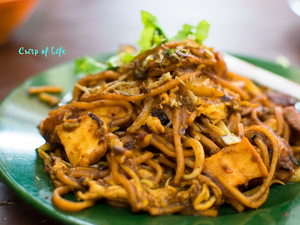 Batu Lanchang Food Court @ Penang