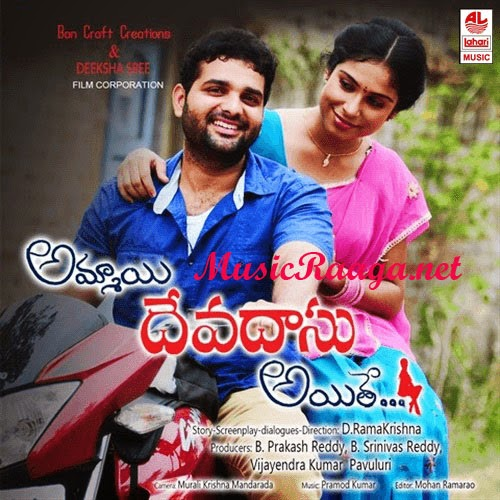 Ammayi Devadas Aithe Telugu Mp3 Songs Download