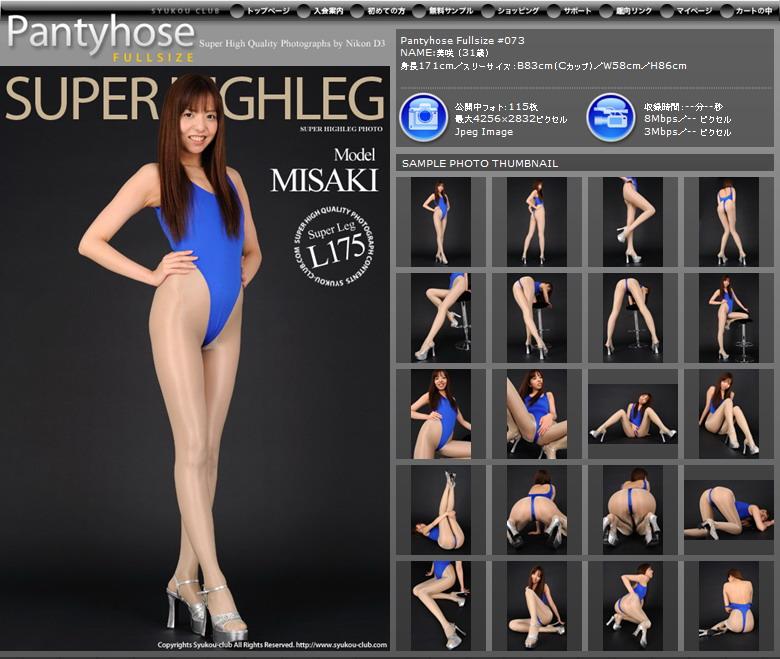 Imaefhyy-Clut SUPER LEG L-175 Misaki 01050