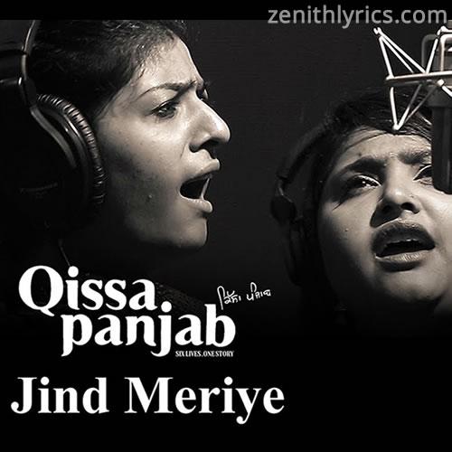Jinde Meriye - Qissa Panjab