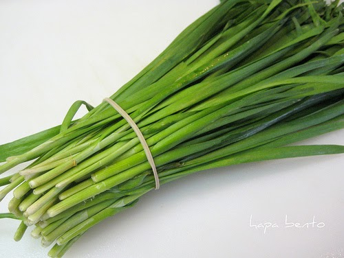 Benefits And Nutrition Of Garlic Chives (Allium Tuberosum) For Health