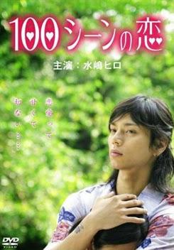 Phim 100 Scene No Koi - 100 Scene No Koi | 100 Khoảnh Khắc Tình Yêu - VietSub