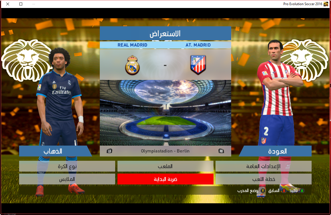 Download FIFA 08 - latest version