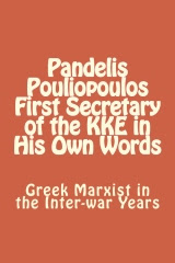 P Pouliopoulos First Secretary KKE