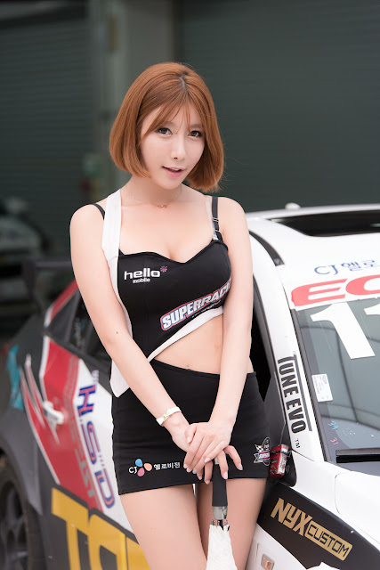 4 Park Yu Ju - CJ Super Race R5 - very cute asian girl-girlcute4u.blogspot.com