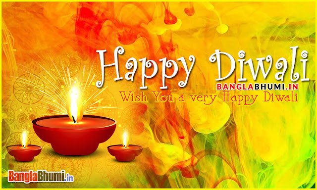Happy Diwali Wishing HD Wallpaper