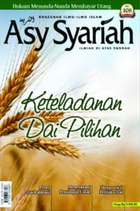 Contoh Tampilan Majalah