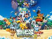 O Site Oficial Pokemon.com anunciou oficialmente o lançamento de Pokémon .