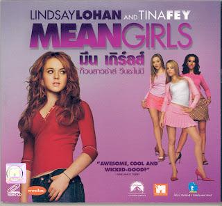 Mean Girls มีน เกิร์ลส์ ก๊วนสาวซ่าส์ วีนซะไม่มี HD 2004