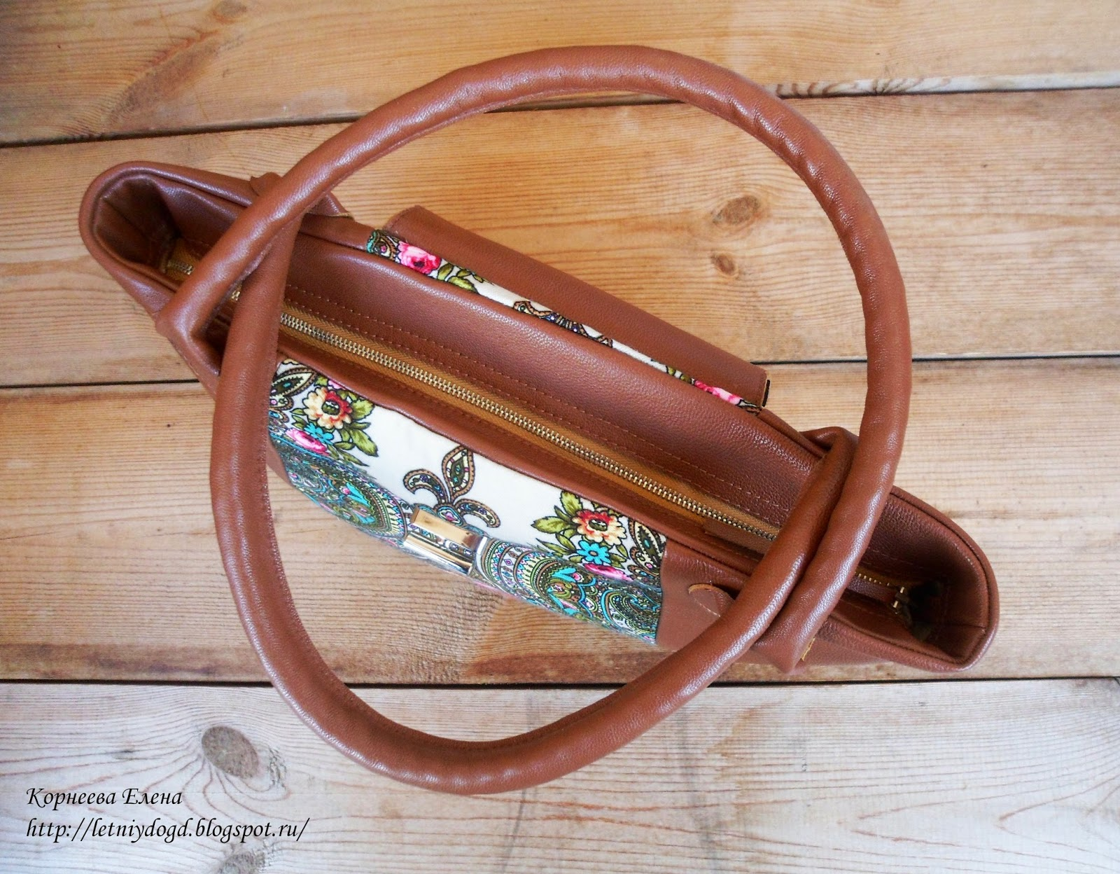 сумка из рыжей кожи с длинными ручками