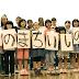 子どもが主役のまち「子どものまち・いしのまき2014」開催!(石巻市)