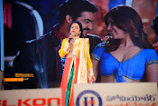 Rabhasa audio release function photos-thumbnail-3