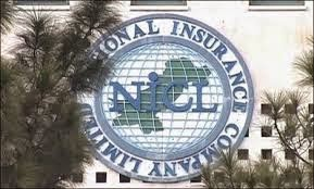 National Insurance Company Limited (NICL) Recruitment 2015