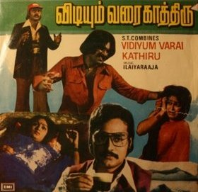 Watch Vidiyum Varai Kathiru (1981) Tamil Movie Online
