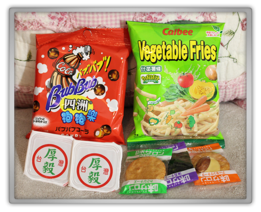 ABCDEat weekend pouch box unboxing review subscriptionbox snacks snack chinese asian food season candy autumn hong kong genie geniesfavproducts