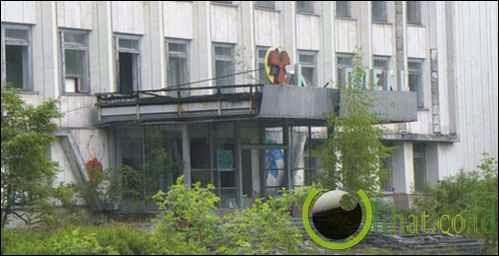 Hotel Polissya, Ukraina