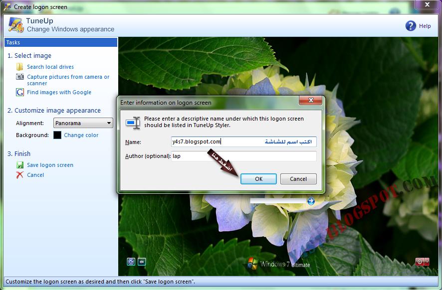 اقوى واضخم شرح لبرنامج TuneUp Utilities 2012 على مستوى الوطن العربي 150 صورة Untitled-25.jpg