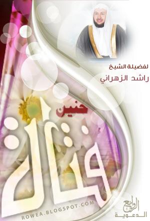 http://koonoz.blogspot.com/2014/08/hanen-fatat-mp3.html