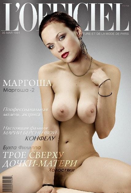 Марго голая фотомонтаж
