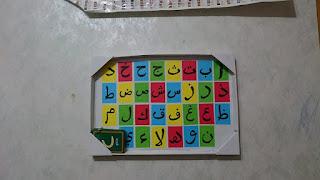 ajar hijaiyah