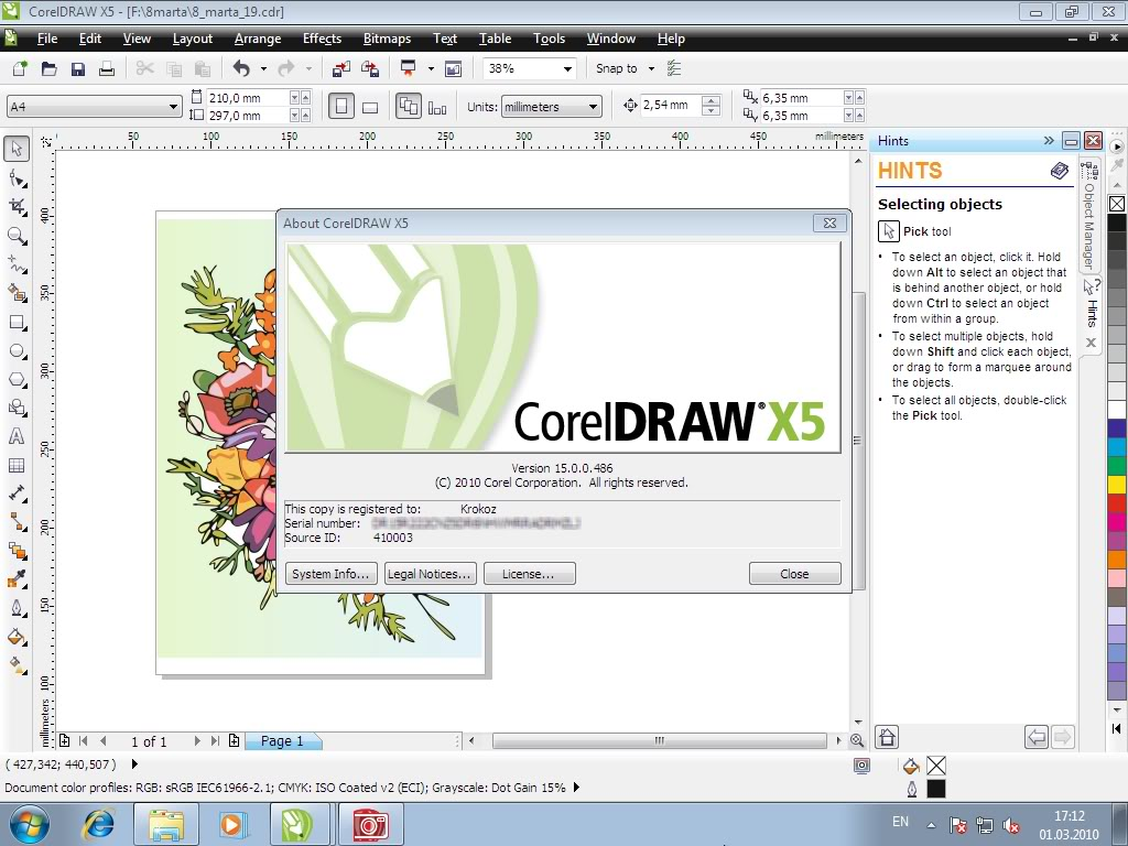 corel draw таблетка