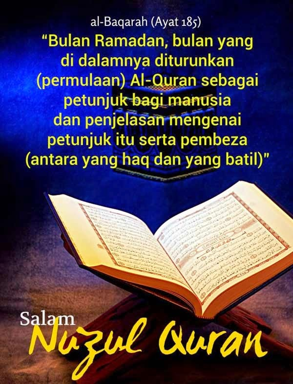 Tazkirah Nuzul Al Quran 2014
