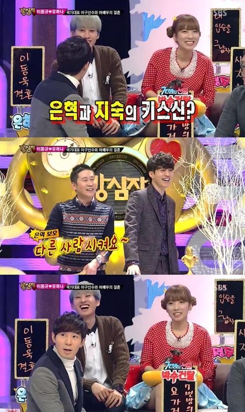 Shin Dong Yup Lindungi Eunhyuk Super Junior