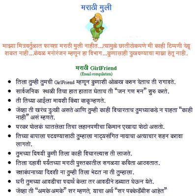 Marathi Mulgi Related Keywords & Suggestions - Marathi Mulgi Long Tail ...