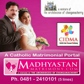 Madhyastan Matrimony