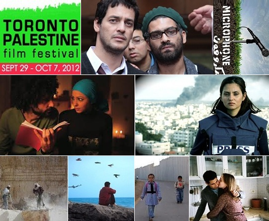 Toronto Palestine Film Festival
