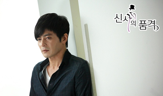 A Gentleman's Dignity Ep 19 Synopsis