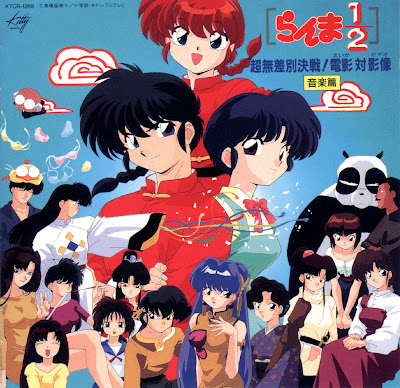 ranma 1/2 wallpaper hd ranma 1/2 portada