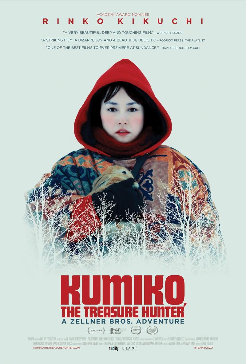 Kumiko, the Treasure Hunter 2014