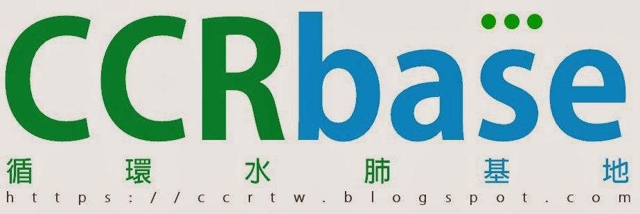 CCRBase 循環水肺基地