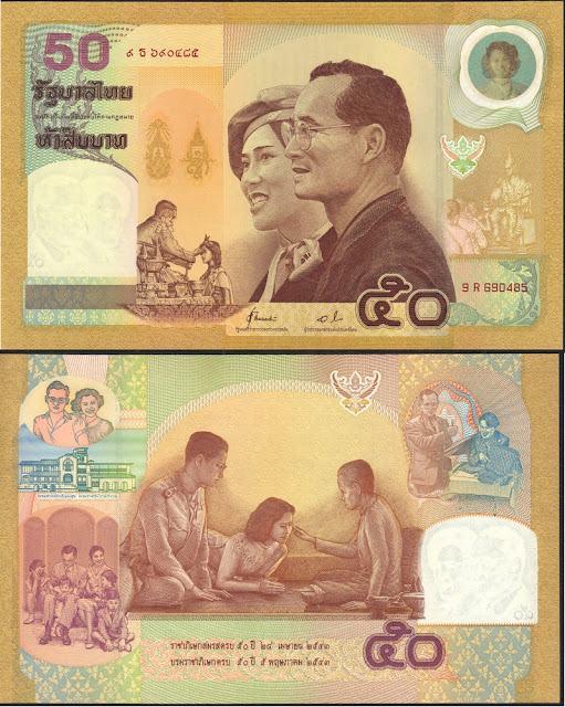 Tailandia 50 baht 2000 P# 105  50th Golden Wedding