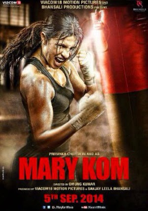 Mary Kom 2014 poster