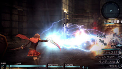 Final Fantasy Type-0 Demo [JPN] CWCheat 3 image
