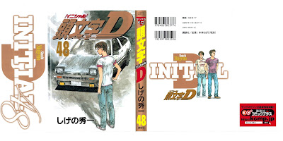 頭文字D第01-48巻 [Initial D vol 01-48] rar free download updated daily