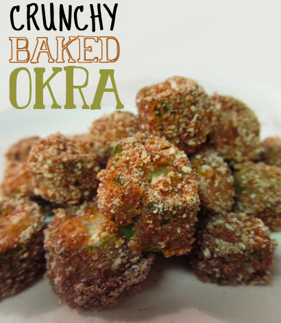 How to make Baked Okra - YouTube