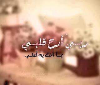 منشورات فيس بوك اسلامية - منشورات رائعة للفيس بوك 2017 جديدة