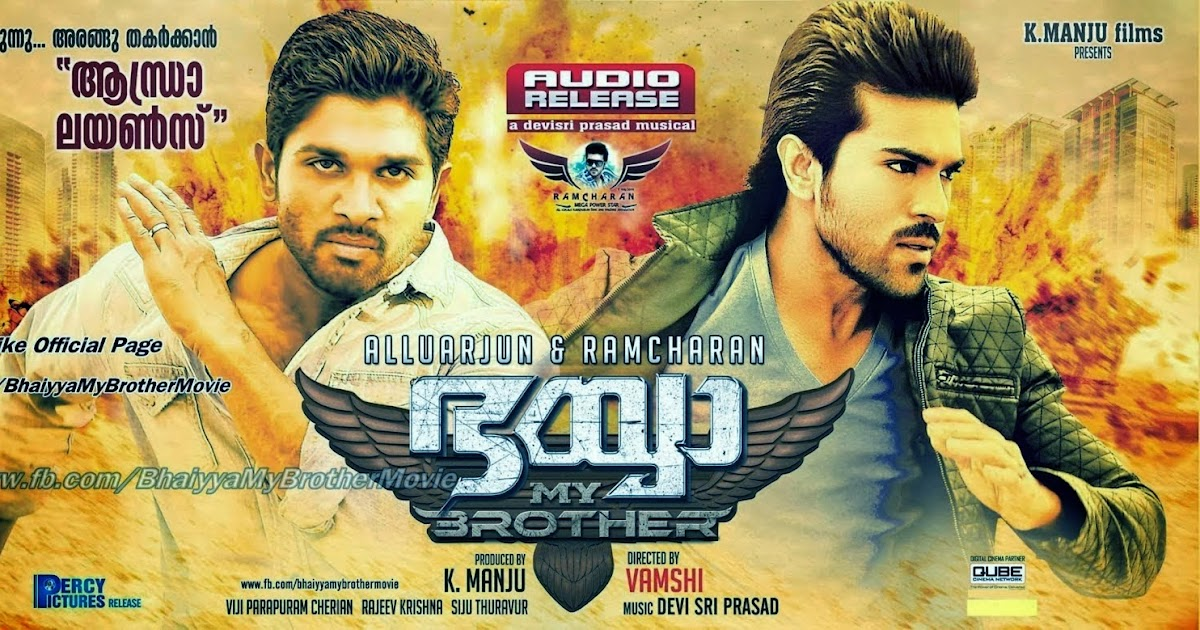 Image Result For Action D Telugu Full Movie Online