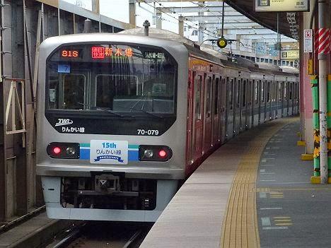 埼京線 通勤快速 新木場行き1 70-000形