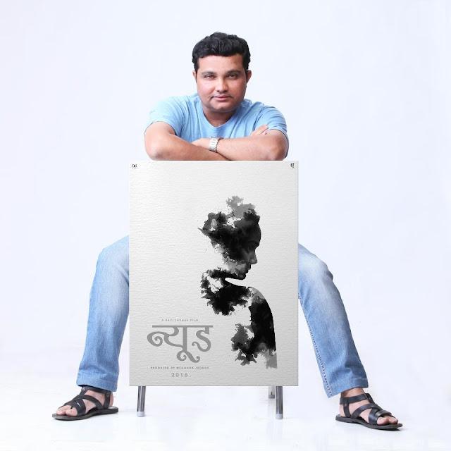 Ravi Jadhav announces his next Marathi movie