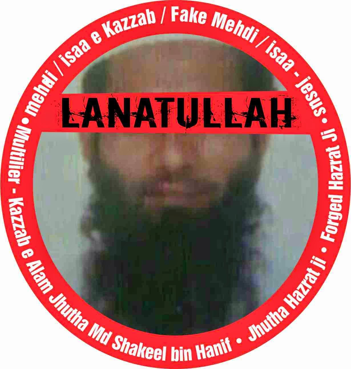 hazrat-ji-md-shakeel-bin-hanif (lanatullah): sabhi posts ki comments