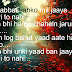 Hindi shayari wallpaper free download