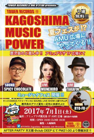 KAGOSHIMA MUSIC POWER