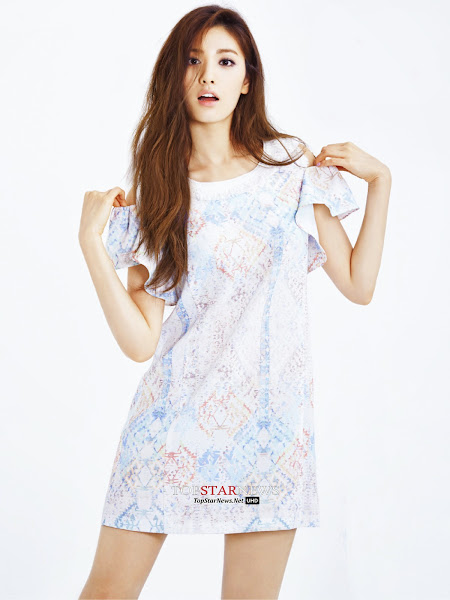 Nana After School Vogue Girl July 2014