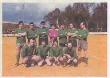 Fútbol entre bancos y cajas. Año 1977.